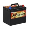 BANNER Power Bull 12V 70Ah